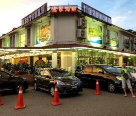 Yi Jia Seafood Sdn. Bhd.