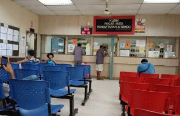 HSA Polyclinic Johor Bahru
