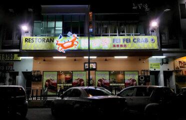 肥肥蟹海鲜饭店 Mount Austin Fei Fei Crab Restaurant JB