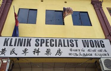 Wong Klinik Tangkak