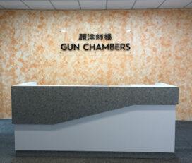 Gun Chambers Advocates & Solicitors