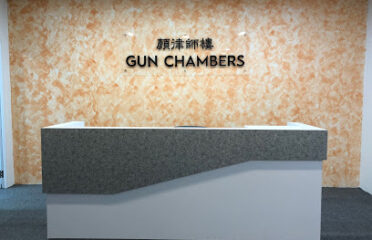 Gun Chambers Advocates & Solicitors