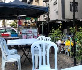 Modern Fishing Restaurant (Nasi Goreng Seafood Famous Stulang)