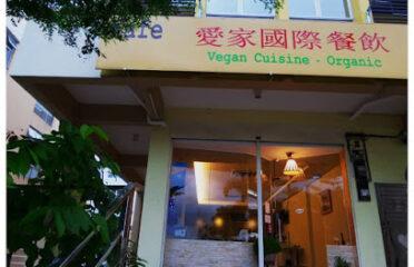 Loving Hut Cafe (JB Outlet)