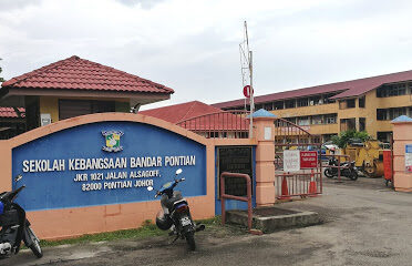 Sekolah Kebangsaan Bandar Pontian (Integrasi)
