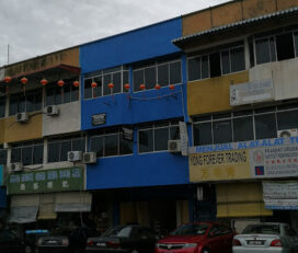 Doreen Ong Law Office
