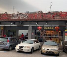 Kedai Makanan Hook Sang
