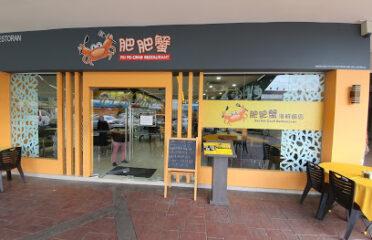 肥肥蟹海鲜饭店 Sentosa Fei Fei Crab Restaurant JB