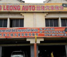 Windscreen Insurance Claim Batu Pahat – Hong Leong Auto