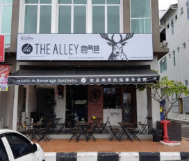 The Alley Kluang