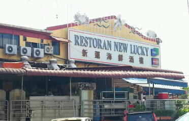 New Lucky Seafood Restaurant