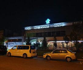Restaurant Yi Sin (Vegeterian)