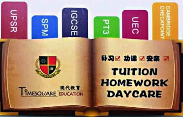 现代教育补习学院 TimeSquare Tuition Centre Horizon Hills Iskandar Puteri JB