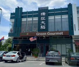 糠荘大稻 Green Gourmet