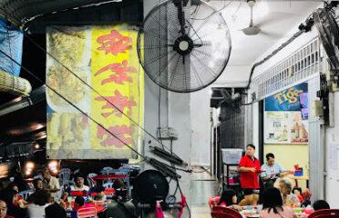 Bamboo Land Seafood Restaurant