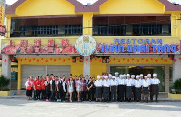 Shanghai Tang Restaurant- 上海滩餐馆
