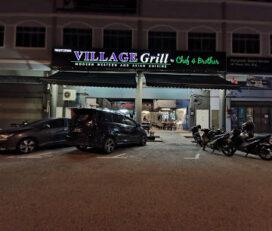 Village Grill Cafe Muar