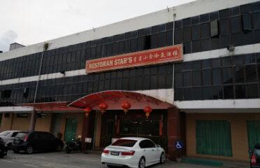 星星小食 Restoran Star's (Xing Xing Restaurant)