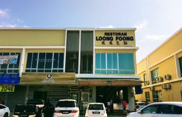 龙凤包点 Restoran Loong Foong