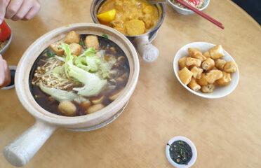 Yeo's Bah Kut Teh 小楊肉骨茶