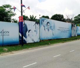 Thomson Iskandar