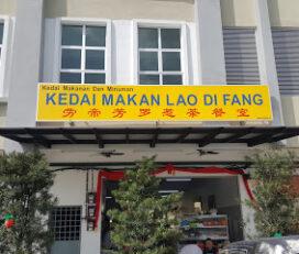 Kedai Makan Lao Di Fang