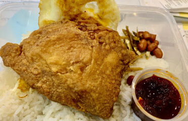 Restaurant Gan AFC Fried Chicken