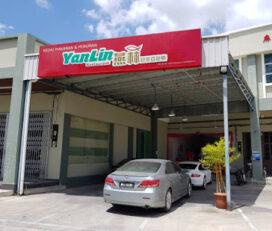 YANLIN RESTAURANT(燕林亚叁鱼)