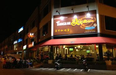 Tangkak Kopitiam 东甲咖啡店