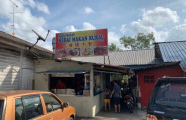 古楼小食 Kedai Makan Kurau