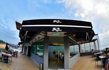 天台 Pontian Rooftop Restaurant