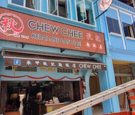 秋记面饭店 Chew Chee Kedai Mee & Nasi
