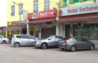 Shi De Fu Tom Yum Mee Hoon Kuey