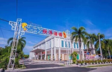 XIN YANG SEAFOOD RESTAURANT(MUAR), 欣洋酒楼 (麻坡)