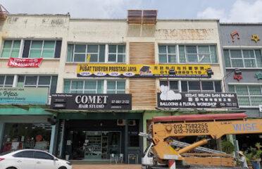无敌补习&托管学院 Pusat Tuisyen Prestasi Jaya Taman Gaya